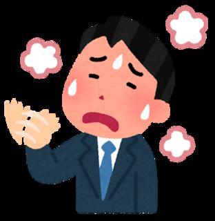 sick_atsui_businessman.png